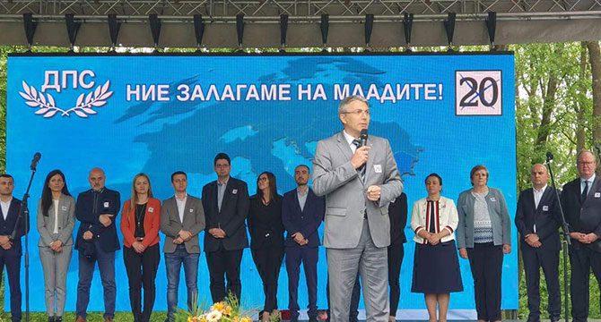 Bulgaristan'daki Türk siyasetçiler, AP'ye girmek için mücadele veriyor