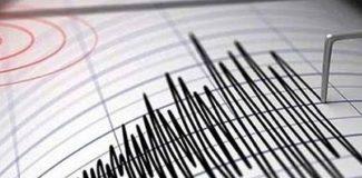 Fransa'da 4.8 büyüklüğünde deprem: 3 yaralı