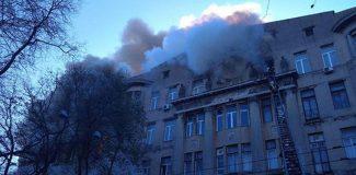 Ukrayna'da üniversite binasında yangın: 10 yaralı